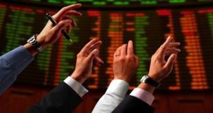 بورصة الأوراق المالية بتونس :بنسبة 0،02 بالمائة..توننداكس يتراجع