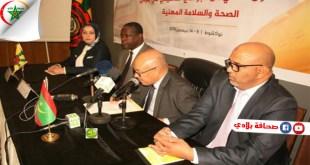 نواكشوط : ورشة حول المستوى الثاني للبرنامج التأهيلي في الصحة والسلامة المهنية