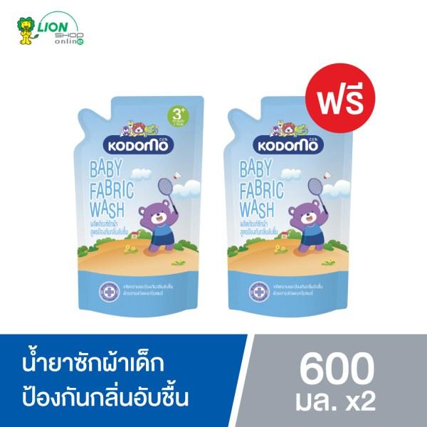Kodomo KODOMO น้ำยาซักผ้าเด็ก โคโดโม ป้องกันกลิ่นอับชื้น สำหรับเด็ก 3 ปีขึ้นไป 600 มล. (ซื้อ 1 ฟรี 1)