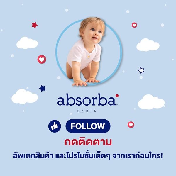 Absorba absorba เจลอาบน้ำและสระผมในขวดเดียว หัวปั๊ม สำหรับเด็ก สูตรฟองนุ่ม ล้างออกง่าย ไม่แสบตา 350 มล. - R21STUCB01WH00 (ซื้อ 1 แถม 1)