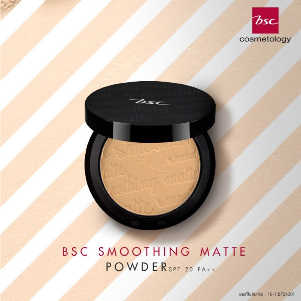Bsc Cosmetology BSC COSMETOLOGY SMOOTHING MATTE POWDER SPF20 PA++ #C2