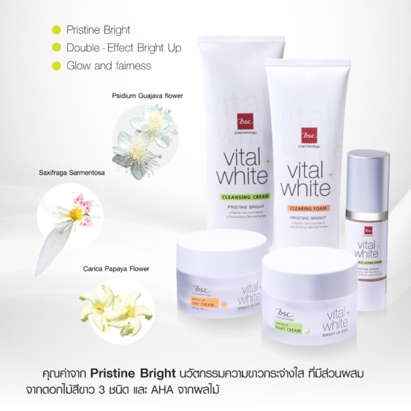 Bsc Cosmetology BSC COSMETOLOGY VITAL WHITE BRIGHT UP DAY CREAM SPF20 PA+++