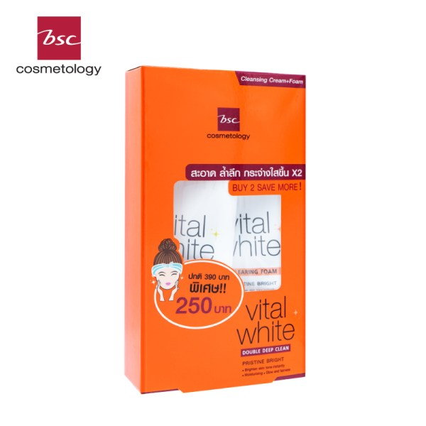 Bsc Cosmetology BSC COSMETOLOGY VITAL WHITE DUOBLE DEEP CLEAN