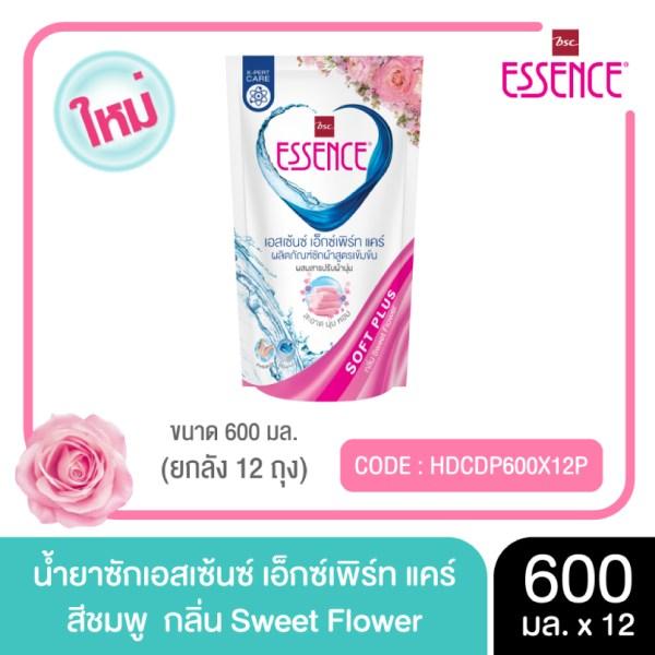 Essence Essence ผลิตภัณฑ์ซักผ้าสูตรเข้มข้น เอสเซ้นซ์ เอ็กซ์เพิร์ท แคร์ Sweet Floewr (สีชมพู) (1 ลัง บรรจุ 12 ถุง)