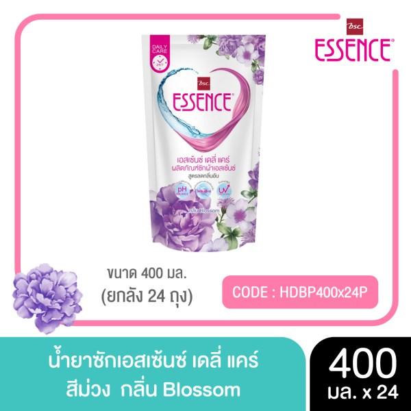Essence Essence ผลิตภัณฑ์ซักผ้าเอสเซ้นซ์ กลิ่นบลอสซั่ม 400 มล. (ยกลังสุดคุ้ม 1 ลัง บรรจุ 24 ชิ้น)