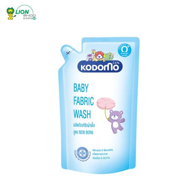 Kodomo KODOMO น้ำยาซักผ้าเด็ก โคโดโม New Born สำหรับเด็กแรกเกิด 600 มล.