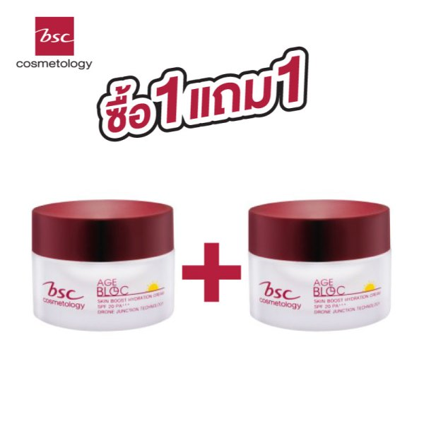 Bsc Cosmetology BSC COSMETOLOGY AGE BLOC BOOST HYDRATING CREAM SPF20 PA+++ 1 แถม 1