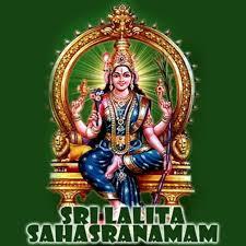 லலிதா சஹஸ்ர நாம விளக்கங்கள் – எழுதியவர் :ராமசாமி சந்திரசேகரன் (TRC)