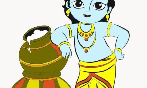 பீட்சா – சீடை (கோகுலாஷ்டமி சிறப்புச் சிறுகதை) – ✍ஆதி வெங்கட், திருச்சி