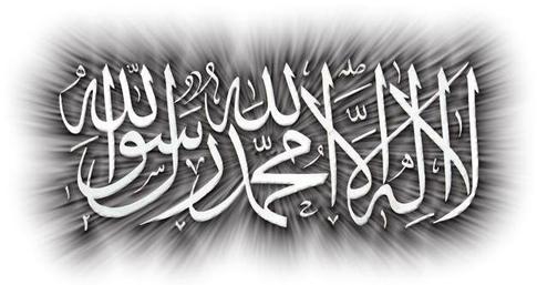lailaha illallah  SahibulSaif Sheykh Abdul Kerim alKibrisi