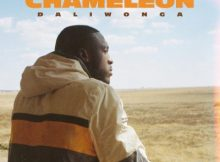 Daliwonga ft Madumane, Mkeys & Kabza De Small - Gumba Fire
