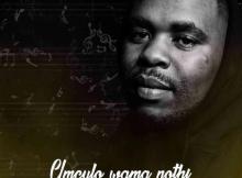 Luu Nineleven ft Kevi Kev, Zuma, Killer Kau & Jobe London - Summer ye Lockdown