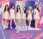 EP: Rocket Punch - Bubble Up!