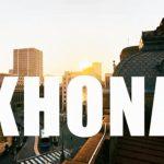DJ Maphorisa x Young Stunna x Mellow & Sleazy - Khona