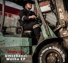 Busta 929 - Umsebenzi Wethu EP