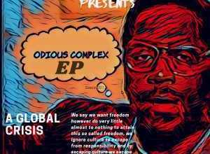 Photo of Groove Masters Cool Affair & Zepan – Oedipus Complex EP