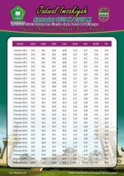 Jadwal Imsyakiyah Ramadan 2018 - Ciamis Jawa Barat