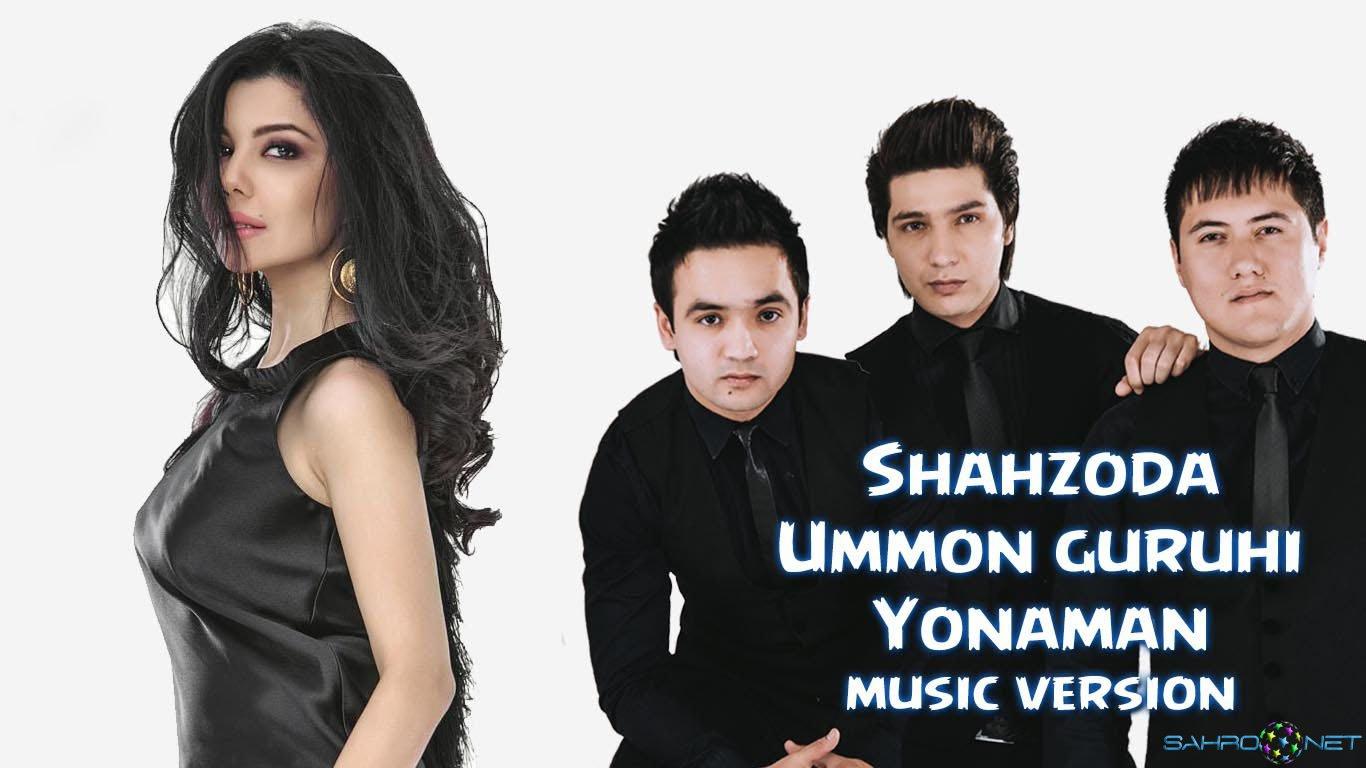 Ummon Guruhi Va Shahzoda  Yonaman (new Music) » Sahronet