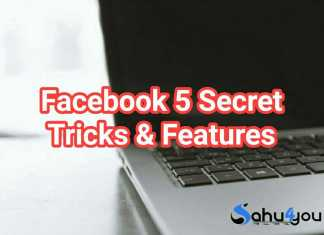 Facebook, Secret Tricks, Features