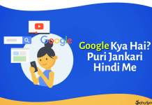 What Is Google Kya Hai Google