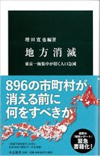 51Mmg3FqDfL._SX318_BO1,204,203,200_