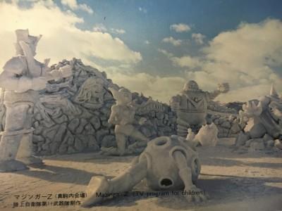雪まつり 雪像10