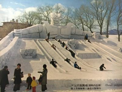 雪まつり 雪像9