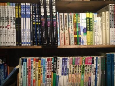 北海道大学教科書