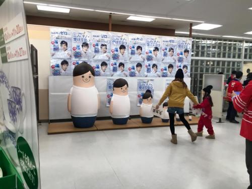 福住イトーヨーカドー嵐9