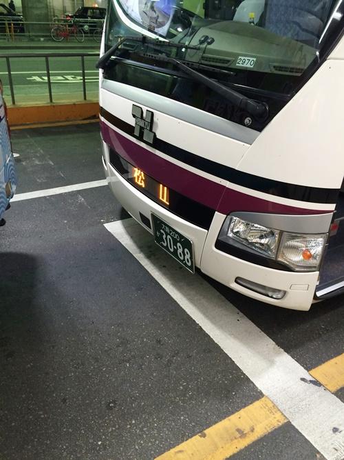 大阪松山阪急バス