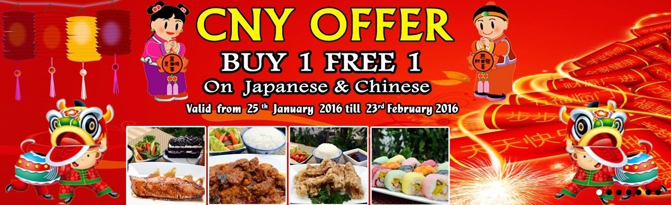 cny shogun2u offer