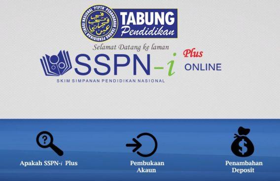 sspn iplus online 1