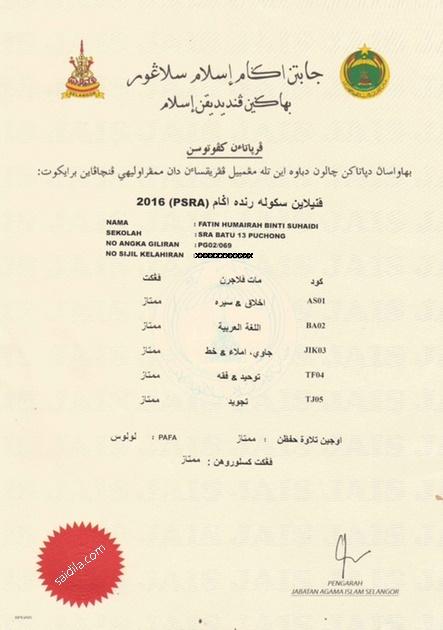 sijil-keputusan-psra-2016
