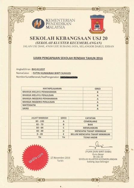 sijil-keputusan-upsr-2016
