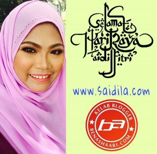 1 Syawal 1438 : Selamat Hari Raya Aidilfitri Maaf Zahir Batin