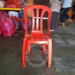 Foldable High Chairs Diy Portable Hammock Chair Stand 3v Plastic Supplier Malaysia   The Cheapest Price Of Quality In