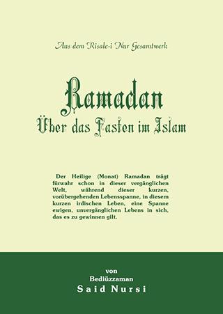 Ramadan & Ramazan