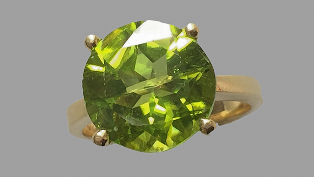 This light yellowish green (5.09 ct) peridot is from the Bien Ho deposit