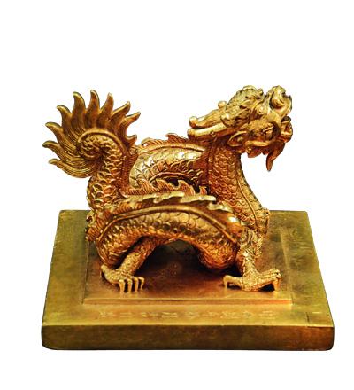 Đại Việt quốc Nguyễn chúa vĩnh trấn chi bảo và Mặt ấn.