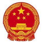 герб Китая