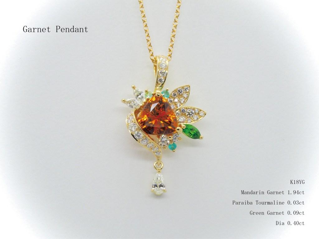 ガーネットとダイヤモンドを使用したオーダーメイドジュエリー|SAIJO|京都 宇治|オーダーメイドジュエリー