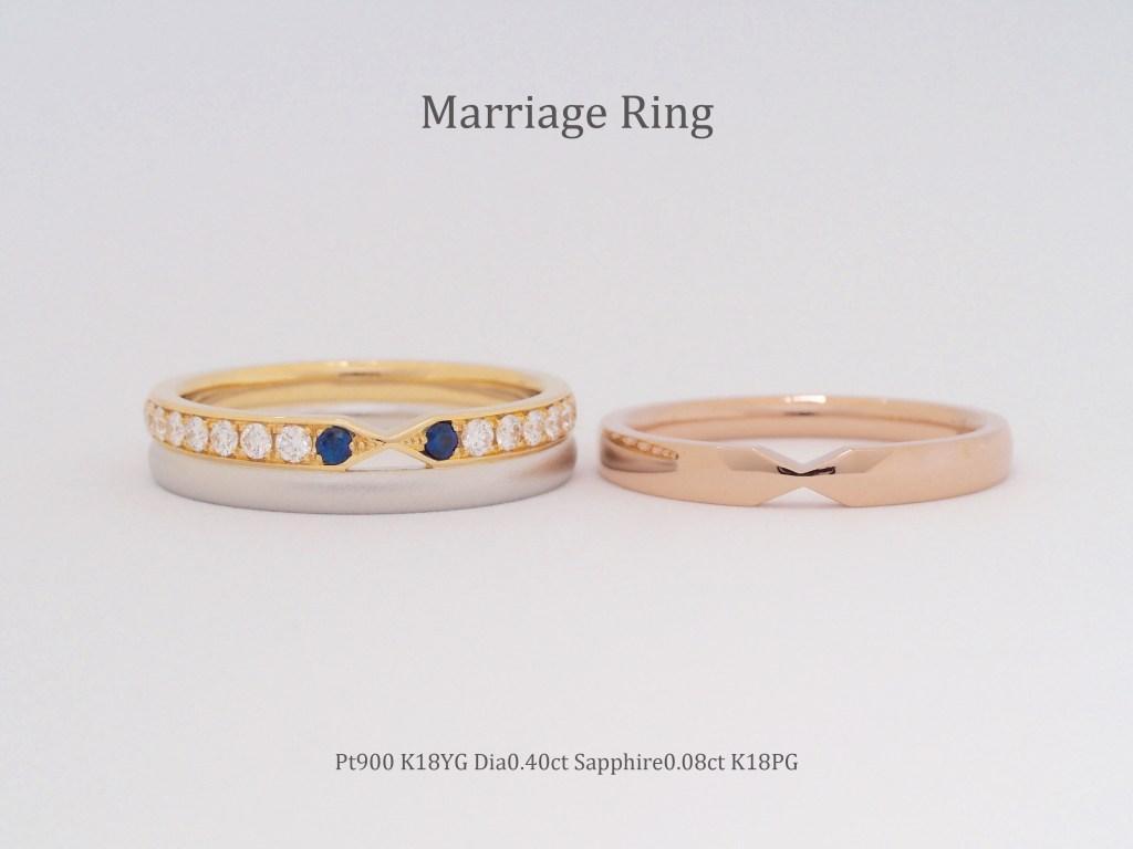 結婚指輪 コンビ サファイヤ K18 ピンクゴールド PG ダイヤモンド SAIJO 森拓郎