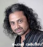 Poly Varghese.