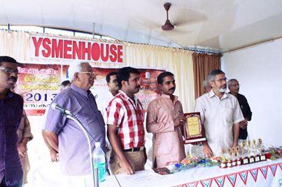 Saikatham Novel Award