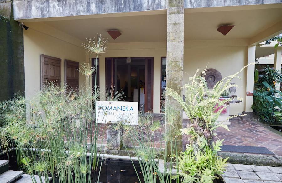 Komaneka Art Gallery Ubud