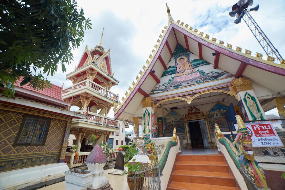 Wat Pradit Thammakhun Exterior