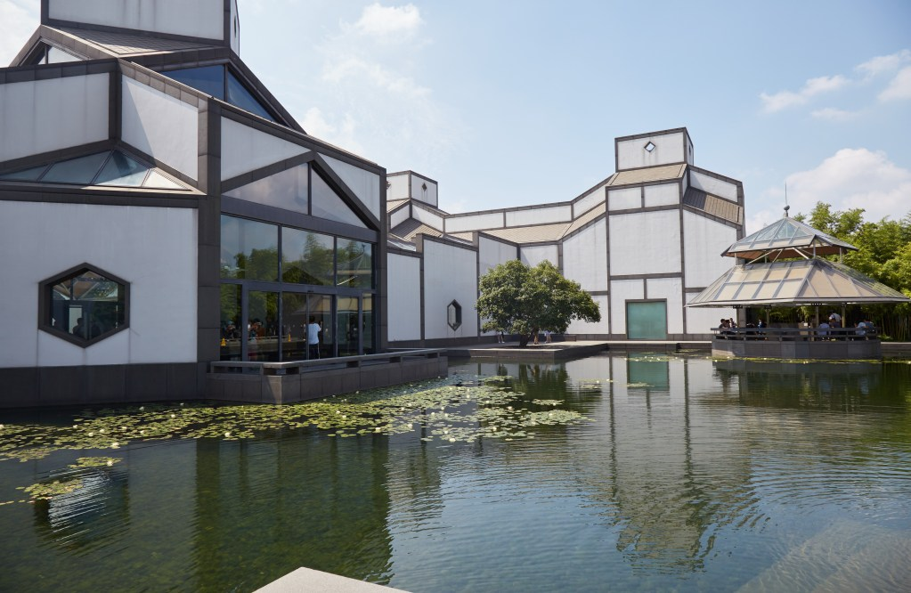 Suzhou Museum 3