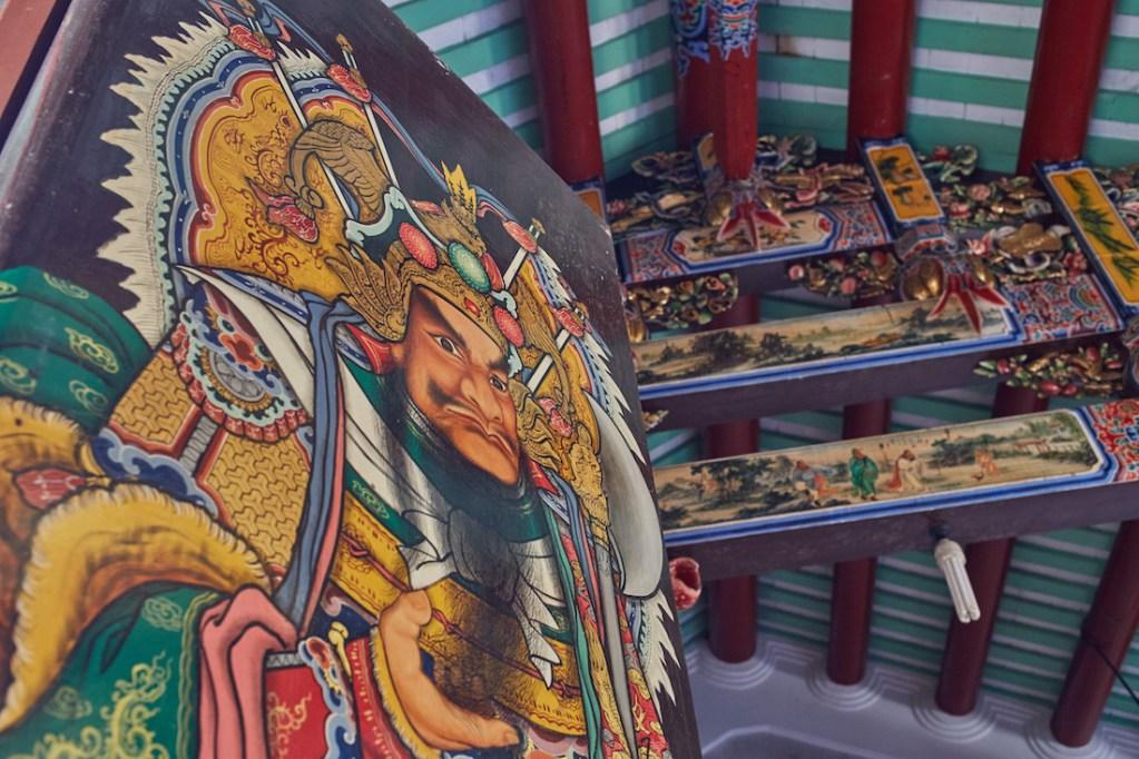 Nghia An Hoi Quan Pagoda Cholon