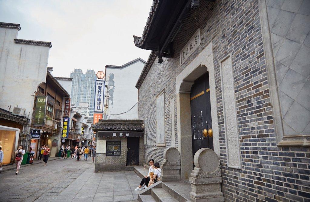 Taiping Street Changsha Jia Yi