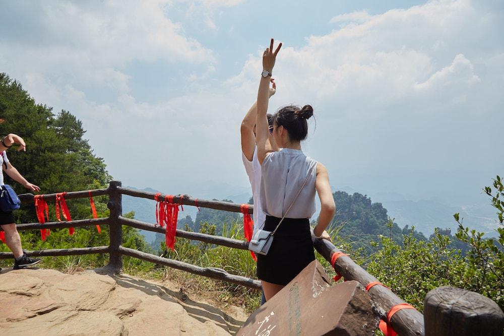 Zhangjiajie National Forest Park Tianbo Mansion